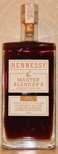 Hennessy Master Blender*s Selection №2 2017