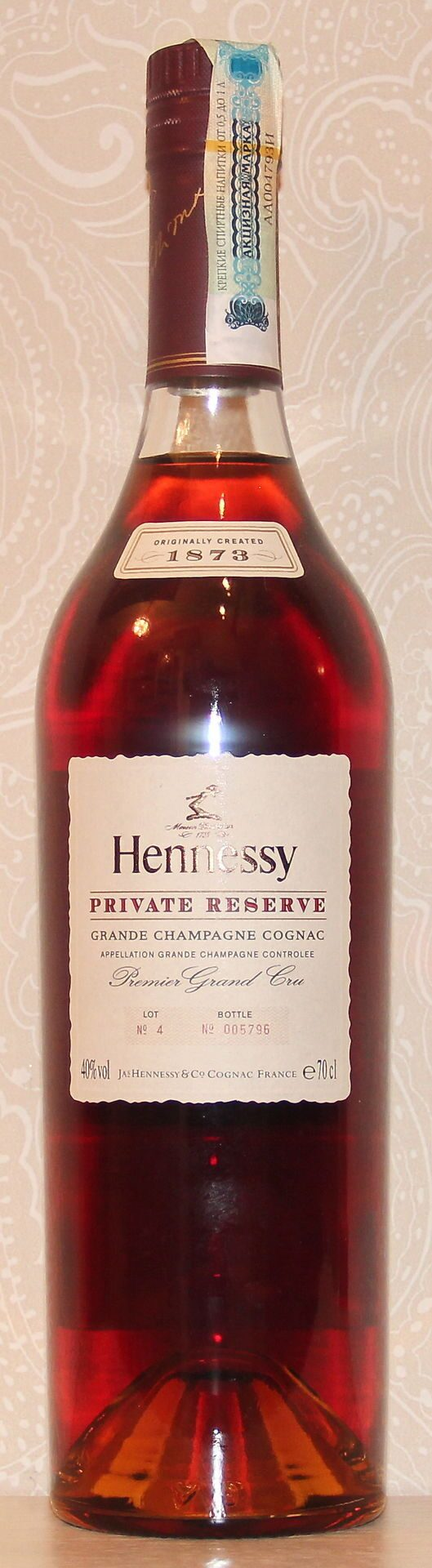 Hennessy Private Reserve 1873  2001