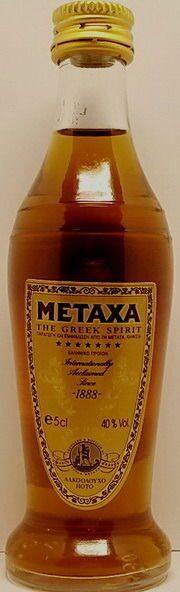 Бренди Метакса 5 Цена Почтой